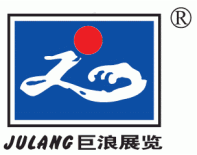 Guangzhou Julang Exhibition Design Co.,Ltd